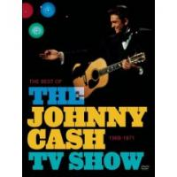 The Best of The Johnny Cash TV Show 1969 - 1971